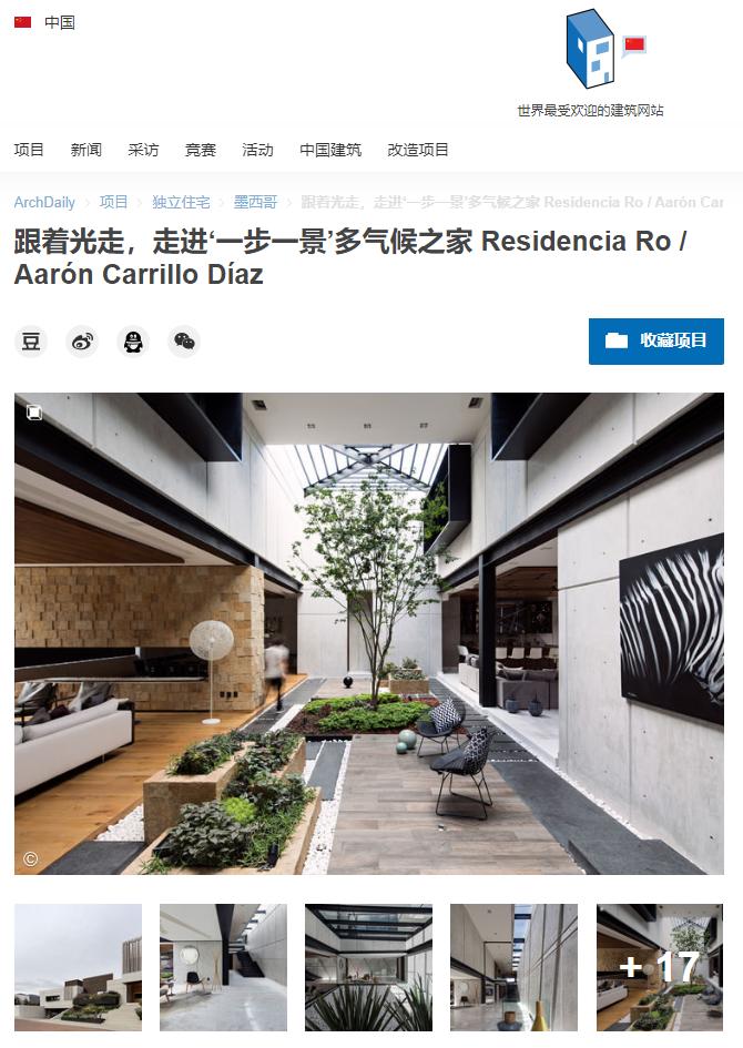 ARCHDAILY RESIDENCIA ROQUEÑI CHINA